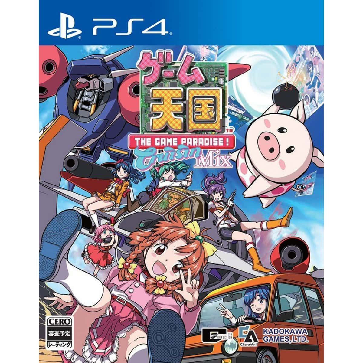 game paradise cruisin mix physical play asia ps4 cover