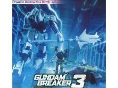 gundam breaker 3 break edition ps4 cover