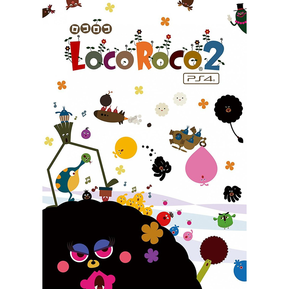 loco roco 2 remastered ps4 cover