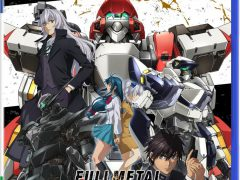 full metal panic fight who dares wins english subs play-asia.com ps4 cover
