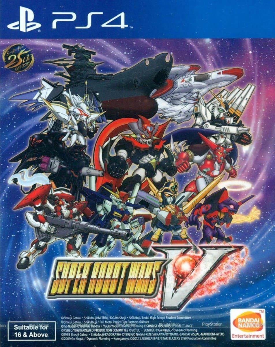 super robot wars v bandai namco ps4 cover