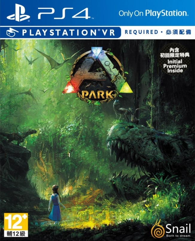 List Of Physical Psvr Games Playstation Vr Limited Game News
