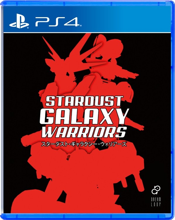 stardust galaxy warriors strictly limited games limitedgamenews.com ps4 cover variant b