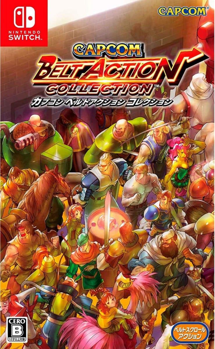 capcom belt action collection beat em up bundle nintendo switch cover limitedgamenews.com