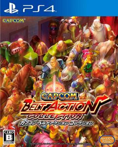capcom beat em up bundle belt action collection ps4 cover limitedgamenews.com
