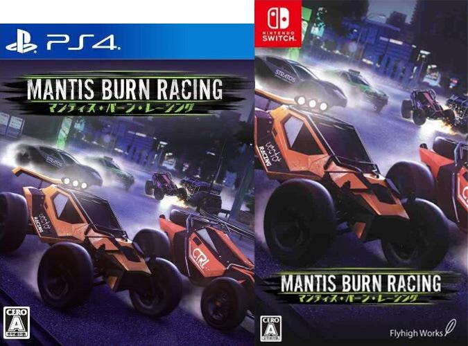 mantis burn racing retail asia multi-language ps4 nintendo switch cover limitedgamenews.com