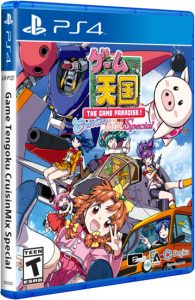 game tengoku cruisinmix special limited run games ps4 cover limitedgamenews.com