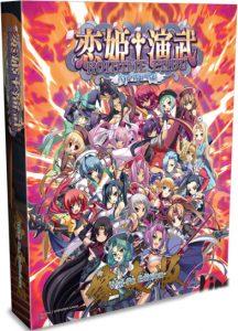 koihime enbu ryorairai wai-fu edition limited run games ps4 cover limitedgamenews.com